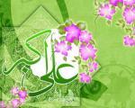 نگاهی به سه دوره زندگی حضرت علی اکبر (ع)