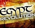 اختلاس و فساد؛ دو آفت مقاوم در مقابل انقلاب مصر