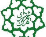 درآمد 12 میلیارد تومانی شهرداری تهران از تابلوهای تبلیغاتی