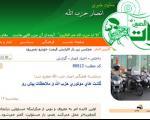"""بازگشت """"گشت های انصار حزب الله"""" ؛ واجب یا حرام؟!"""