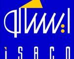 مدیر عامل ایساکو:تغییر قیمتی سال آینده ممنوع