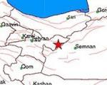 زمینلرزه 4.6 ریشتری بیخ گوش پایتخت/ همه جا آرام است