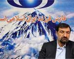 محسن رضایی:اصولا در کشور ما جان مردم، مال مردم و آبروی مردم اهمیت لازم را ندارد