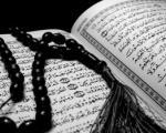 چرا قرآن را به زبان عربی میخوانیم!