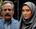 مجید مظفری و دخترش نیکی در بابلسر+عکس
