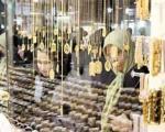 کنترل عیار طلا و سکه های پارسیان