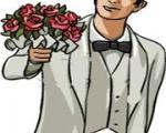 شاخه گلی برای عروس