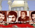 چهار شهروند ربوده شده و سه دهه بی خبری ملی و انفعال دیپلماتیک