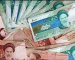 حذف 4 صفر پول ملی پس از تثبیت تورم/ طراحی 8 نوع اسکناس رفورم پولی