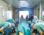 اقدام تحسین برانگیز پزشکان چینی+عکس
