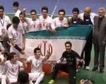 تیم ملی فوتسال ناشنوایان ایران قهرمان جهان شد