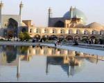 راهنمای سفری متفاوت به اصفهان
