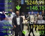 برترین بانک ها و موسسات مالی دنیا (1)