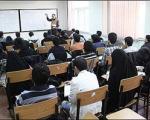 """درس """"خانواده و جمعیت"""" تصویب شد/ لازم الاجرا برای دانشجویان كارشناسی"""