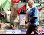 عکس: سنگ یادبود القاب امام (ره) به آمریکا