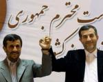 محصول مشترک احمدینژاد و مشایی