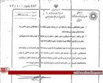 دستور وزارت صنعت برای برخورد با نمایشگاههای غیرمجاز +سند