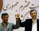 کاهش پست های اسفندیار کابینه؛ نمایش مردمی یا انتخاباتی؟