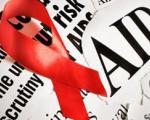 پاسخ به سوالات شما درباره ایدز- 3