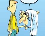کاریکاتور/ بگو آآآ....!