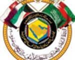 تشکیل اتحادیه نظامی برای مقابله با ایران!