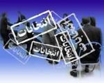 محسن هاشمی و ابتکار رد صلاحیت شدند