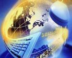 راهنمای امنیت رایانه پیش از اتصال به اینترنت