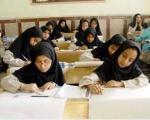 دانشآموزان ایرانی جزو کمسوادترین کودکان جهان در خواندن!