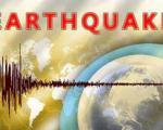 زمین لرزه جنوب مازندران را لرزاند