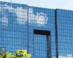گزارش بانک مرکزی از قیمت برخی اقلام در تهران/ ارزانی گوشت مرغ