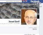 چهره های ایرانی در شبکه های اجتماعی