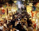 پوستاندازی خاموش بازار تهران