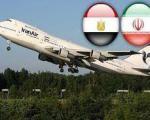 ورود ایرانیها به مصر ممنوع شد