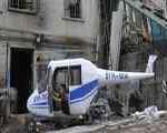 مرد چینی هلی کوپتری ساخته تا با آن پرواز کند