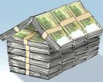 معاون وزیر: بانک مرکزی اسکناس چاپ کرد و به بانک مسکن داد!