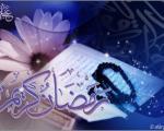 هفت شاخص روزه از دیدگاه امام سجاد (ع)