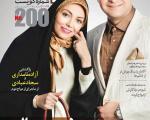 ازدواج آزاده نامداری با سجاد عبادی امسال یا هفت سال پیش +عکس