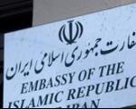 سفرایی که به تهران برمیگردند