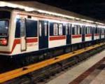 جنس جدید ویترین مترو