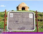 عکس: قبرستان باستانی و مرموز دره شهر