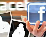 دبیر کمیته فیلترینگ: فیسبوک ماهیت «صهیونیستی» دارد