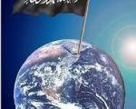جِهاد یکی از مفاهیم دین اسلام است.