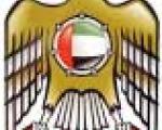 عقب نشینی امارات: اشتباه شده