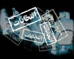 حسین مظفر نتیجه انتخابات را گفت!