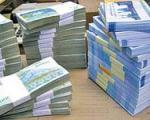 حداقل حقوق دریافتی ماهیانه مستمری بگیران تعیین شد