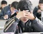 چند میلیون دانش آموز کشور با اولیای بی سواد یا کم سواد مواجهاند؟