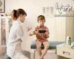 چه کار کنیم کودک در مطب دکتر جیغ نزند؟