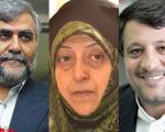 ابتکار، حسینی و هاشمی گزینه های اصلاح طلبان برای شهرداری تهران