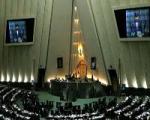 نامه اعتراض آمیز نمایندگان به احمدی نژاد