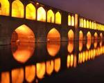 زیباترین پلهای سنگی دنیا +تصاویر